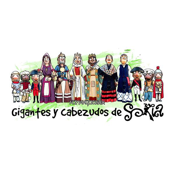 Taza Comparsa de Gigantes y Cabezudos de Soria
